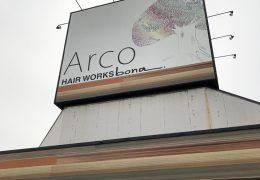 美容室Arco